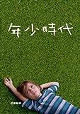 Boyhood - Ethan Hawke - Taiwan Movie Wall Poster Print -