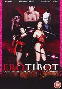 Erotibot (2011) [DVD]