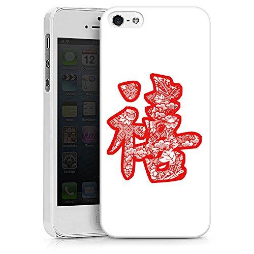 Apple iPhone X Silikon Hülle Case Schutzhülle China Schriftzeichen Asien Hard Case weiß
