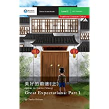 Great Expectations: Part 1: Mandarin Companion Graded Readers Level 2, Traditional Chinese Edition (English Edition)