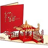 2 Piezas de Tarjetas de Felicitación de Pop Up 3D d Pabellon Chino Tarjetas de Año Nuevo para Fiesta de Acción de Gracias Día de San Valentín