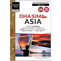 Club SIM Asia 15 countries 7 days (N0 APN setting/daily full 24hrs use/Hong Kong 1GB, others daily 500MB then 256kbps/China, JP, KR, TWN, ANZ, SG, TH, MY, VN, IN, PH, India