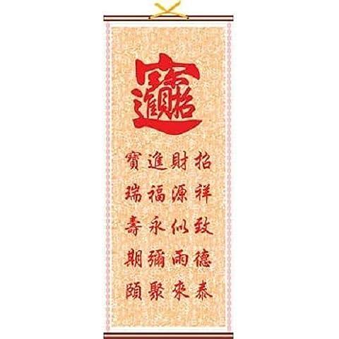 desplazamiento de pared impreso grande Zhao Cai Jin Bao riqueza y dinero Chino Oriental