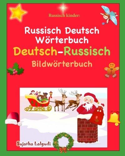 Russisch kinder: Russisch Deutsch Wörterbuch: Mein erstes Russisch Bildwörterbuch, kinderbuch russisch, Weihnachten kinder, zweisprachig russisch (Bilinguale bücher Russisch deutsch)