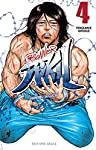 Prisonnier Riku Edition simple Tome 4