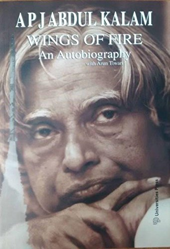 Wings of Fire: An Autobiography 1st Edition price comparison at Flipkart, Amazon, Crossword, Uread, Bookadda, Landmark, Homeshop18