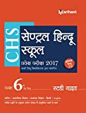 Central Hindu Pravesh Pariksha Study Guide for Class VI