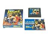 Bare Knuckle - Game Gear - JAP