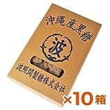 Hateruma - produzierenden brauner Zucker 200 g (Block - Box