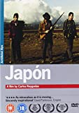 Japon [Reino Unido] [DVD]