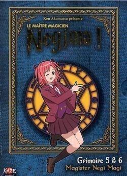 magister-negima-box-3-3-edizione-francia