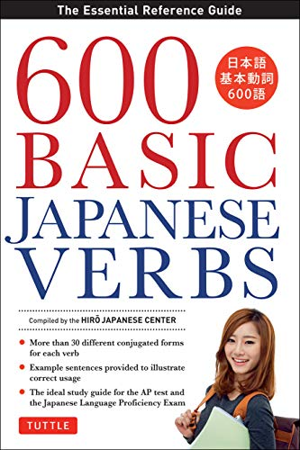 600 Basic Japanese Verbs: The Essential Reference Guide: The Essential Reference Guide: Learn the Japanese Vocabulary and Grammar You Need to Learn Japanese and Master the JLPT