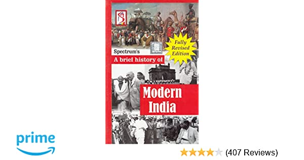 a brief history of modern india spectrum latest edition pdf download in hindi