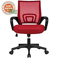 Yaheetech Executive Desk Chair Adjustable and Swivel Home Office Chair with Lumbar Support Ergonomic