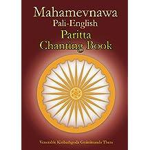 Mahamevnawa Pali-English Paritta Chanting Book (English Edition)