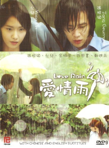 love-rain-korean-drama5dvd-20-episodes-ntsc-all-region