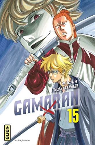 Gamaran Vol.15 par NAKAMARU Yôsuke