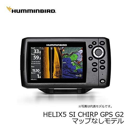 Humminbird Helix 5 Chirp SI GPS G2 SideImaging Echolot Combo Festmontage