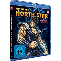 Fist of the North Star - Chapter 1-5 [2 Disks]