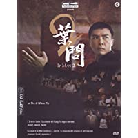 Ip Man 2 by Sammo Hung Kam-Bo