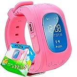 Reloj para Niños,TURNMEON® Kids Smartwatch GPS Tracker Localizador(SIM Call,GPS,SOS) Compatible con Android/IOS Smartphone(Rose)