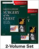 Sabiston and Spencer Surgery of the Chest: 2-Volume Set