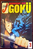 Midnight eye Goku