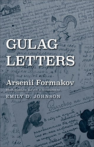 Gulag letters yale hoover series on authoritarian regimes ebook gulag letters yale hoover series on authoritarian regimes by formakov arsenii fandeluxe Epub