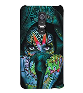 PrintDhaba Eyes D-5449 Back Case Cover for LG G2 (Multi-Coloured)