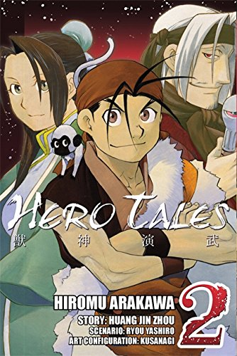 Hero Tales, Vol. 2 (Hero Tales (Yen Press))
