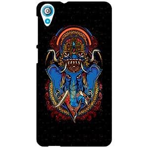 HTC Desire 820Q Back cover - Cool Designer cases