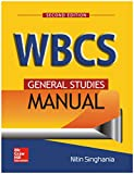 WBCS (West Bengal Civil Services) General Studies Manual