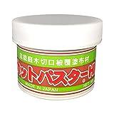 Mastice Giapponese, pasta cicatrizzante specifico per bonsai di latifoglie, 160 gr