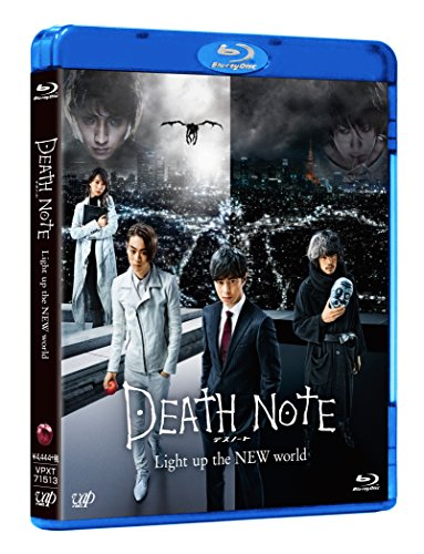 death-note-light-up-the-new-world-blu-ray-disc-japanese-version-region-a