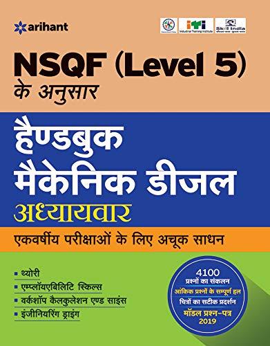NSQF (Level 5) ke anusar Handbook Mechanic Diesel Adhyayavar Ekvarshiya Parikshayo ke liye achuk sadhan