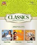 Classics - Bhajan Ganga, Bhajan Yatra, B...