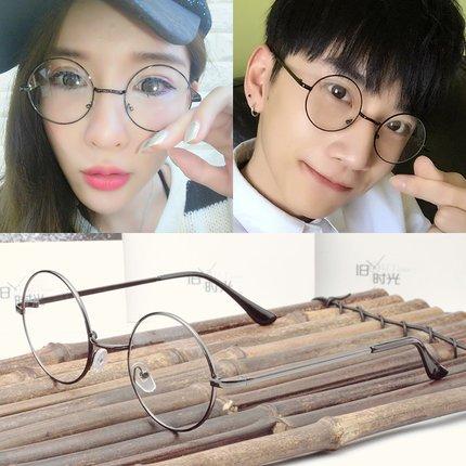 Sonnenbrille Myopie Brille Metall rund Spiegel flach Retro Weiblich Brille Rahmen männlich Spektakle Rahmen Pistole grau Rahmen