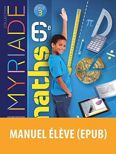 Myriade 6e (myriades) (french Edition)