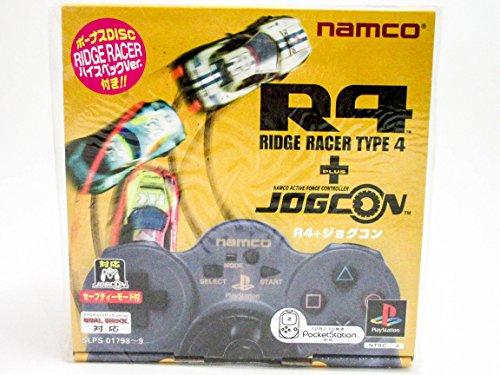 r4-ridge-racer-type-4-limited-edition-w-jogcon-importacin-japonesa