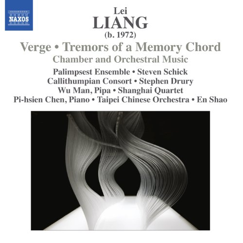 verge-tremors-of-a-memory-chord