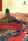L'OTTOCENTO Edizione digitale (Mondadori Education)