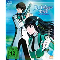 The Irregular at Magic High School - Complete Edition: Episode 01-26