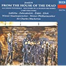 Janácek: From the House of the Dead; Mládi; Ríkadla (2 CDs)