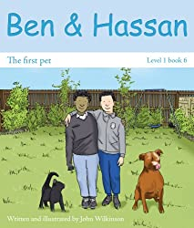 Ben and Hassan - The first pet