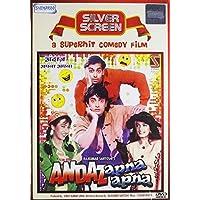 Ecommbuzz Andaz Apna Apna, movie DVD