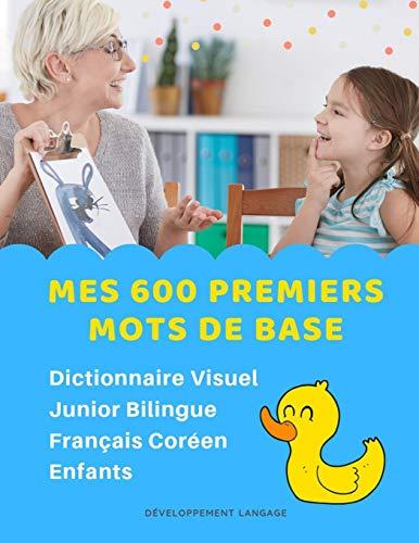 Mes 600 Premiers Mots de Base Dictionnaire Visuel Junior Bilingue Français Coréen Enfants: Apprendre a lire livre pour développer le vocabulaire des ... pocket dictionary for children aux débutants