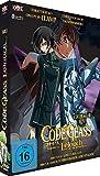 Code Geass: Lelouch of the Rebellion - Staffel 1 - Box Vol. 1 (2 DVDs)