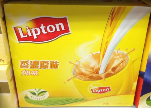 lipton-hong-kong-style-milk-tea-rich-and-smooth-20-pack