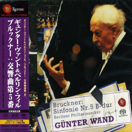 Vol.5-Bruckner-Symphony