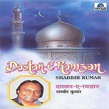 Mahen Saiyam Hai